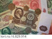 Советские деньги. Стоковое фото, фотограф Мельникова Надежда / Фотобанк Лори