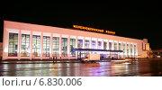 Купить «Железнодорожный Московский вокзал в Нижнем Новгороде», фото № 6830006, снято 18 декабря 2014 г. (c) Елена Ковалева / Фотобанк Лори