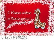 Купить «Рождественская открытка с пряником», фото № 6840210, снято 16 июня 2019 г. (c) Tamara Sushko / Фотобанк Лори