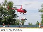 Купить «Первые московские вертолетные гонки. Вертолеты Robinson R44 (бортовые RA-04277, RA-04235) на развозке грузов», эксклюзивное фото № 6842886, снято 25 мая 2013 г. (c) Alexei Tavix / Фотобанк Лори