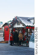 Рождественская ярмарка на Манежной площади в Москве (2014 год). Стоковое фото, фотограф Наталья Федорова / Фотобанк Лори
