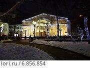 Купить «Московский театр «Современник» в Москве вечером», эксклюзивное фото № 6856854, снято 28 декабря 2014 г. (c) lana1501 / Фотобанк Лори