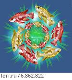 Купить «Декоративная мандала с рыбками», иллюстрация № 6862822 (c) Astronira / Фотобанк Лори