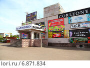 Купить «Магазин Орленок. Город Комсомольск-на-Амуре. Дземги», фото № 6871834, снято 17 мая 2014 г. (c) Валерий Митяшов / Фотобанк Лори