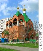 Купить «Церковь Всех Святых, в земле Российской просиявших, в Новокосине. Москва», эксклюзивное фото № 6881062, снято 26 апреля 2012 г. (c) lana1501 / Фотобанк Лори