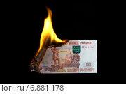 Кризис — горящие пять тысяч рублей. Стоковое фото, фотограф Иван Коцкий / Фотобанк Лори