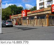 """Купить «Японский ресторан """"Тануки"""", Щелковское шоссе, 33, Москва», эксклюзивное фото № 6889770, снято 21 августа 2012 г. (c) lana1501 / Фотобанк Лори"""