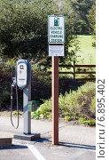 Купить «Зарядка для машин на электричестве в государственном парке  Калифорнии. Samuel P. Taylor State Park», фото № 6895402, снято 28 декабря 2014 г. (c) Ирина Кожемякина / Фотобанк Лори