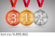 Золотая, серебряная и бронзовая медали. Стоковая иллюстрация, иллюстратор Oleksandr Yershov / Фотобанк Лори