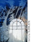 Купить «Иней на окне», фото № 6896874, снято 30 ноября 2014 г. (c) Игорь Соколов / Фотобанк Лори