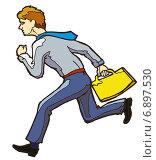 Купить «Бегущий с портфелем», иллюстрация № 6897530 (c) Юрий Жеребцов / Фотобанк Лори