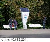 Купить «Информационный стенд «Бесплатный доступ в интернет» в Измайловском парке в Москве», эксклюзивное фото № 6898234, снято 21 августа 2012 г. (c) lana1501 / Фотобанк Лори