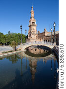 Купить «Площадь Испании (Plaza de España). Севилья. Испания», фото № 6898610, снято 30 мая 2013 г. (c) Сергей Афанасьев / Фотобанк Лори