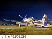 """Американский истребитель P-51 """"Мустанг"""" на ночном аэродроме (2013 год). Редакционное фото, фотограф Антон Довбуш / Фотобанк Лори"""