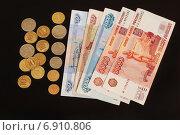 Российские деньги. Монеты и купюры. Стоковое фото, фотограф Юрий Морозов / Фотобанк Лори