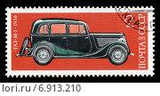 Купить «Автомобиль ГАЗ-М-1 1936 года выпуска. Почтовая марка СССР», фото № 6913210, снято 19 января 2019 г. (c) Александр Щепин / Фотобанк Лори