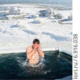 Купить «Крещение. Российская традиция - купаться в проруби зимой», фото № 6916038, снято 17 сентября 2018 г. (c) Георгий Хрущев / Фотобанк Лори