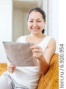wonder mature woman with newspaper. Стоковое фото, фотограф Яков Филимонов / Фотобанк Лори