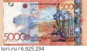 Купить «Купюра 5000 тенге образца 2011 года», фото № 6925294, снято 1 января 2015 г. (c) Александр Тараканов / Фотобанк Лори