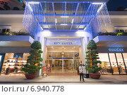 Купить «Рекс отель в Сайгоне. Rex Hotel in Saigon», фото № 6940778, снято 15 января 2015 г. (c) Александр Подшивалов / Фотобанк Лори