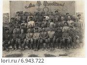 Купить «Коллективный снимок на память солдат-победителей, июнь 1945, город Прага, Европа», фото № 6943722, снято 22 апреля 2019 г. (c) Александр Федоренко / Фотобанк Лори