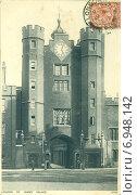 Купить «Лондон. Дворец Святого Джеймса. Английская открытка 1906 года», иллюстрация № 6948142 (c) Татьяна Грин / Фотобанк Лори