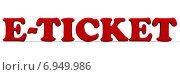 Купить «Электронный билет (e-ticket). Красное слово на белом фоне», иллюстрация № 6949986 (c) WalDeMarus / Фотобанк Лори