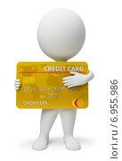 Купить «3d-человек с кредитной картой», иллюстрация № 6955986 (c) Anatoly Maslennikov / Фотобанк Лори