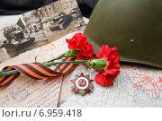 Купить «Орден Отечественной войны каска и фронтовые фотографии», фото № 6959418, снято 23 сентября 2018 г. (c) Igor Lijashkov / Фотобанк Лори