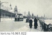 Купить «Москва, Кремлевская набережная зимой. Старинная открытка», фото № 6961022, снято 20 июля 2019 г. (c) Денис Ларкин / Фотобанк Лори