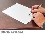 Купить «Подписание договора», фото № 6988662, снято 17 октября 2014 г. (c) Королевский Иван / Фотобанк Лори