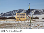 Купить «Постройка дома на выделенном участке», фото № 6988934, снято 8 февраля 2015 г. (c) Виталий Матонин / Фотобанк Лори