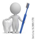 Купить «3d человек с зубной щеткой и зуб», иллюстрация № 6989170 (c) Anatoly Maslennikov / Фотобанк Лори