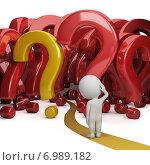 Купить «3d-человек стоит на дорожке перед знаками вопросами», иллюстрация № 6989182 (c) Anatoly Maslennikov / Фотобанк Лори