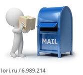 Купить «Белая фигурка человека с посылкой в руках и почтовый ящик», иллюстрация № 6989214 (c) Anatoly Maslennikov / Фотобанк Лори