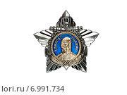 Купить «Медаль Ушакова на белом фоне», фото № 6991734, снято 25 января 2015 г. (c) Угоренков Александр / Фотобанк Лори