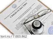 Купить «Свидетельство о государственной регистрации к качестве индивидуального предпринимателя», фото № 7003862, снято 3 февраля 2015 г. (c) Сергей Галинский / Фотобанк Лори