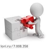 Купить «3d человек собирает пазл», иллюстрация № 7008358 (c) Anatoly Maslennikov / Фотобанк Лори