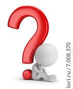 Купить «3d человек обдумывает вопрос», иллюстрация № 7008370 (c) Anatoly Maslennikov / Фотобанк Лори
