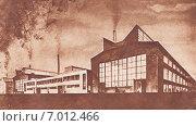 """Купить «Харьковский тракторный завод. Проект одного из цехов завода. Фото из газеты """"Строим"""", 23 мая 1930 года», иллюстрация № 7012466 (c) Макаров Алексей / Фотобанк Лори"""