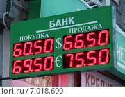 Табло курса валют. Рубль - доллар - евро. Стоковое фото, фотограф Маркин Роман / Фотобанк Лори