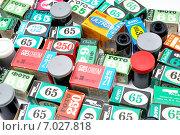 Купить «Россыпь различных фотопленок», эксклюзивное фото № 7027818, снято 15 февраля 2014 г. (c) Александр Тараканов / Фотобанк Лори