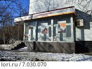 Купить «Коммерческий банк Тульский Промышленник. Хорошёвское шоссе, 22. Москва», эксклюзивное фото № 7030070, снято 18 февраля 2015 г. (c) lana1501 / Фотобанк Лори