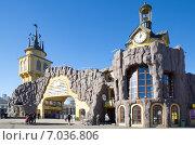 Купить «Московский зоопарк», эксклюзивное фото № 7036806, снято 17 февраля 2015 г. (c) Елена Коромыслова / Фотобанк Лори