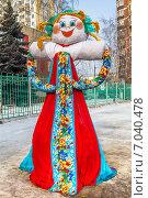 Масленица (2015 год). Стоковое фото, фотограф Владимир Сергеев / Фотобанк Лори