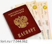 Купить «Паспорт гражданина Российской Федерации и два билета на поезд дальнего следования», эксклюзивное фото № 7044062, снято 23 февраля 2015 г. (c) Артём Крылов / Фотобанк Лори