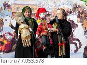 Купить «Празднование Масленицы в Подольске, Остафьево, 21 февраля 2015 года», фото № 7053578, снято 21 февраля 2015 г. (c) Alexander Mirt / Фотобанк Лори