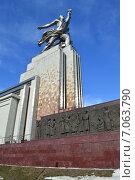 Купить «Музейно-выставочный центр Рабочий и Колхозница в Москве», эксклюзивное фото № 7063790, снято 25 февраля 2015 г. (c) lana1501 / Фотобанк Лори