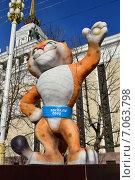 Купить «Символ Олимпиады 2014 Леопард на ВДНХ (BBЦ) в Москве», эксклюзивное фото № 7063798, снято 25 февраля 2015 г. (c) lana1501 / Фотобанк Лори