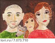 Купить «Счастливая семья. Детский рисунок», иллюстрация № 7073710 (c) Алексей Кузнецов / Фотобанк Лори
